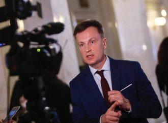 Валентин Наливайченко: Оборонно-промисловий комплекс може запустити економіку і наповнювати бюджет