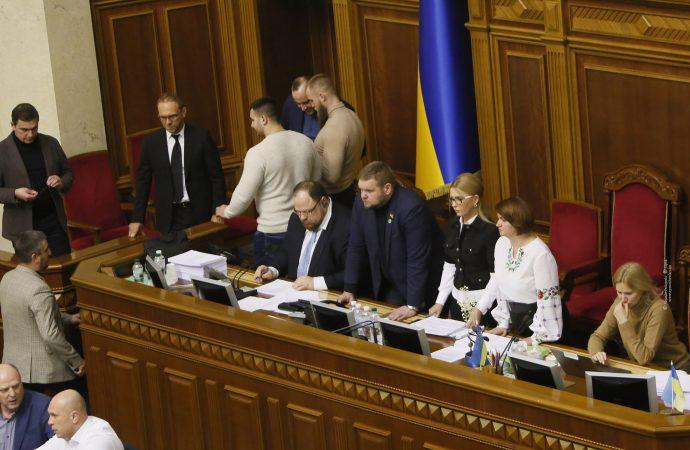 Брифінг Юлії Тимошенко у Верховній Раді, 06.02.2020