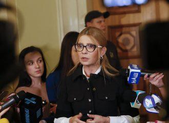 Юлія Тимошенко: Лише люди можуть зупинити авантюру президента, яка позбавить Україну майбутнього