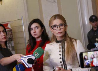Юлія Тимошенко: Маємо негайно зупинити розпродаж України