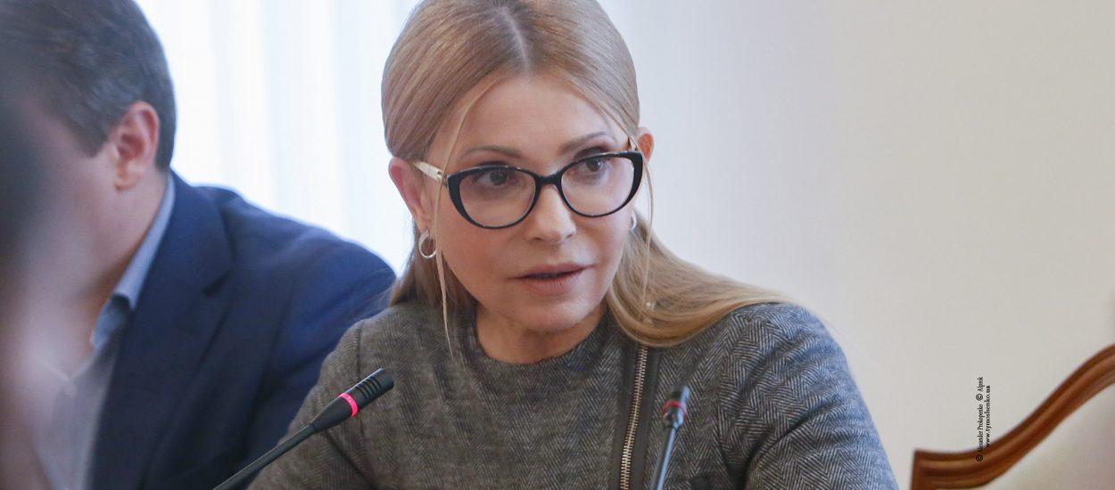 Юлія Тимошенко: Закон про розпродаж землі опинився в руках лобістів