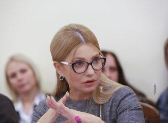 Засідання Комітету ВРУ з питань соціальної політики та захисту прав ветеранів, 12.02.2020