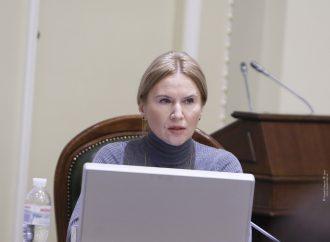 Олена Кондратюк: Правоохоронці мусять прозвітувати перед людьми щодо справ Майдану