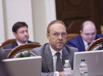 Сергій Власенко: Протягування закону про розпродаж землі – це нахабна корупційна оборудка на найвищому рівні