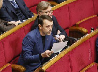 Валерій Дубіль: Законопроєкти, які створює «Батьківщина», – для українців і нашої держави