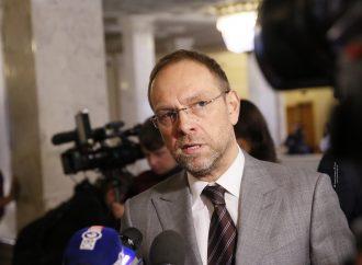 Сергій Власенко: «Слуги народу» хочуть знищити українську науку