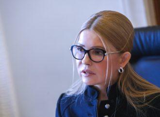Юлія Тимошенко: Потрібно терміново змінювати стратегію розвитку держави