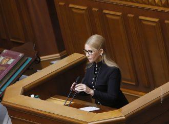 Юлія Тимошенко закликала українців стати на захист рідної землі