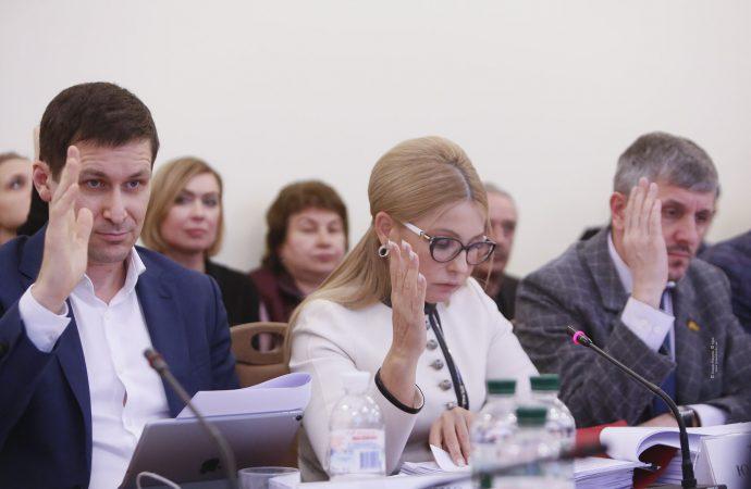 Засідання комітету ВРУ з питань соціальної політики та захисту прав ветеранів, 05.02.2020