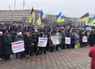 На Луганщині вимагають референдуму з питання відкриття ринку землі