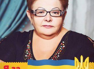 Антоніна Ульяхіна: Доля української землі залежить від кожного з нас