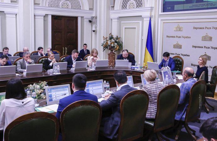 Погоджувальна рада депутатських фракцій та груп, 02.03.2020