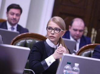 Юлія Тимошенко: Закон про розпродаж землі проштовхують рейдери та корупціонери, які щедро платять «слугам народу», – тепер це підтвердили й журналісти