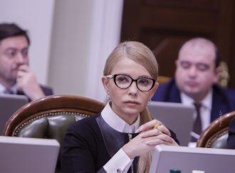 Юлія Тимошенко: Влада «докерувалася», країну врятує лише швидка зміна курсу