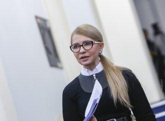 Брифінг Юлії Тимошенко у Верховній Раді, 02.03.2020