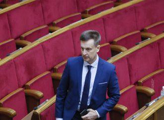 Валентин Наливайченко: В умовах пандемії коронавірусу мусимо визначити три кола захисту