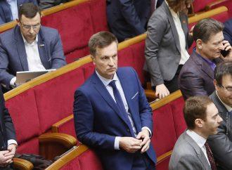 Валентин Наливайченко: Новий уряд все ще не повідомив людям план дій