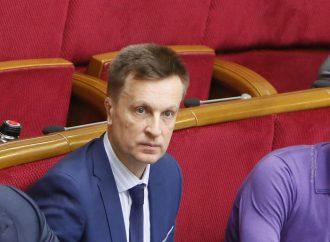 Валентин Наливайченко: Антинародний закон про розпродаж землі потрібно скасувати