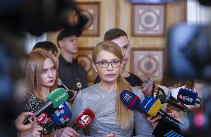 Брифінг Юлії Тимошенко у Верховній Раді, 05.03.2020