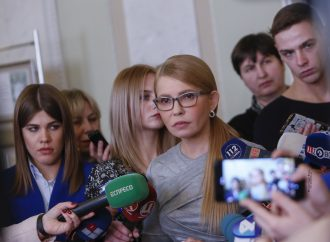 Юлія Тимошенко: «Батьківщина» розпочинає підготовку всеукраїнського референдуму щодо розпродажу землі