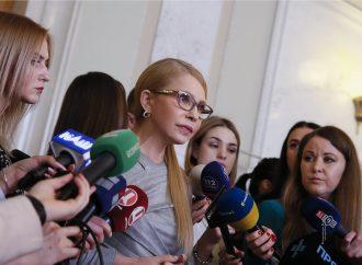 Юлія Тимошенко: Балаган зі зміною уряду – лише спроба президента відволікти увагу від своїх провалів