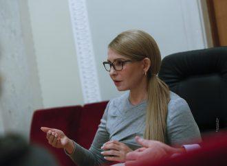 Юлія Тимошенко: В умовах карантину Верховна Рада повинна працювати конституційно – якщо треба, зберемося просто неба