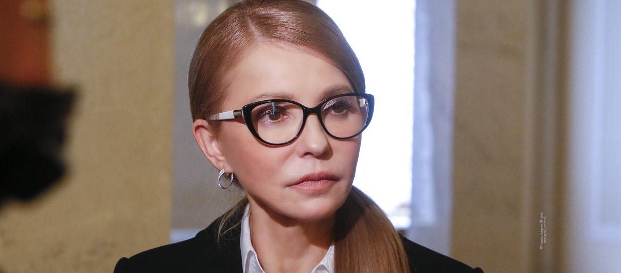 Юлія Тимошенко: Обов'язкове медичне страхування – це порятунок для галузі та доступна допомога для людей
