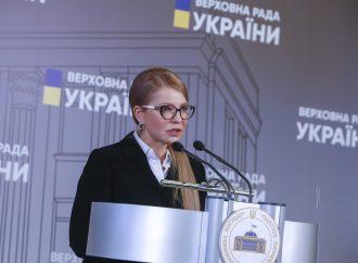 Юлія Тимошенко: Підтримаємо середній клас – захистимо всіх українців
