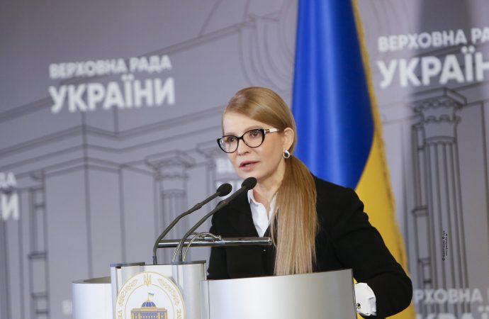 Брифінг Юлії Тимошенко у Верховній Раді, 17.03.2020