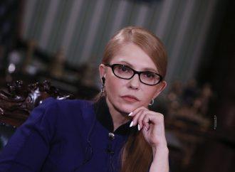 Брифінг Юлії Тимошенко за результатами засідання Погоджувальної ради