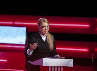 Юлія Тимошенко: Потрібно скасувати другий етап медичної реформи, аби медзаклади та лікарі мали гідне фінансування
