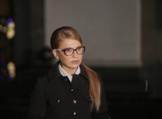 Брифінг Юлії Тимошенко за підсумками засідання лідерів парламентських фракцій та груп, 29.03.2020