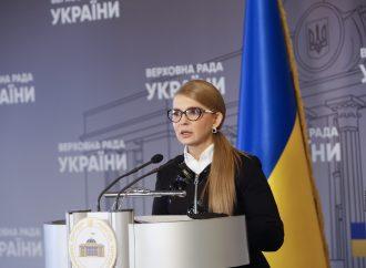 Юлія Тимошенко: Наша команда прагне втілювати продуману стратегію розвитку держави