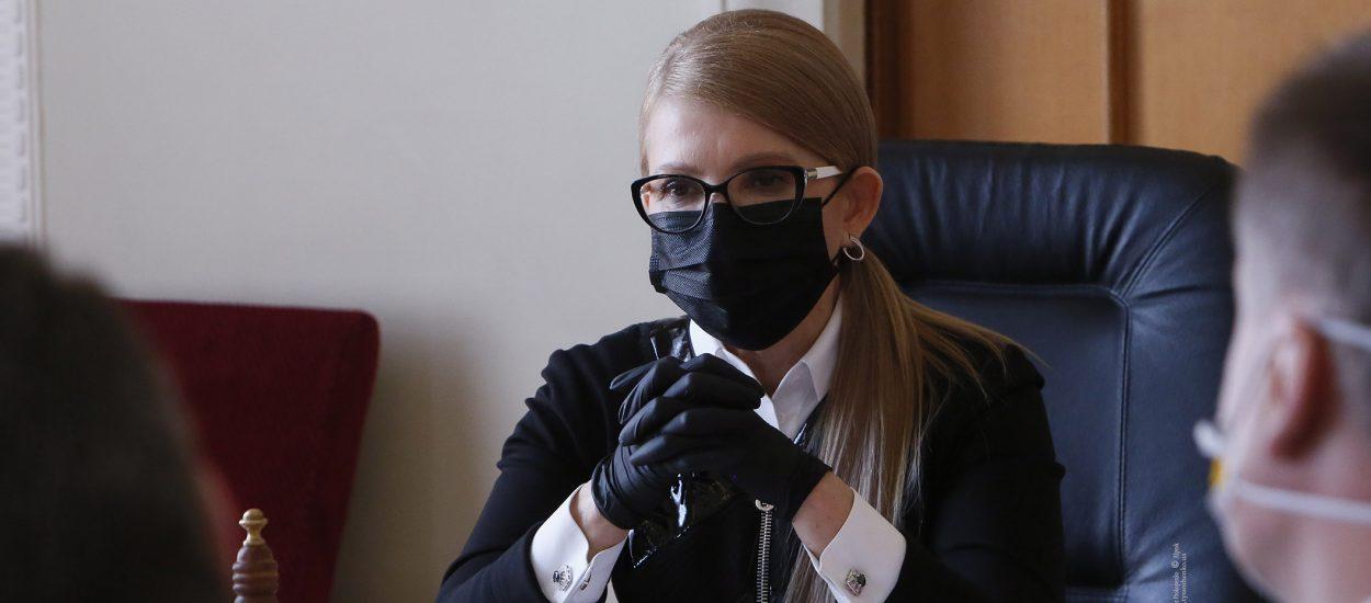 Розумний карантин, підтримка людей та економіки, – Юлія Тимошенко назвала необхідну для України стратегію