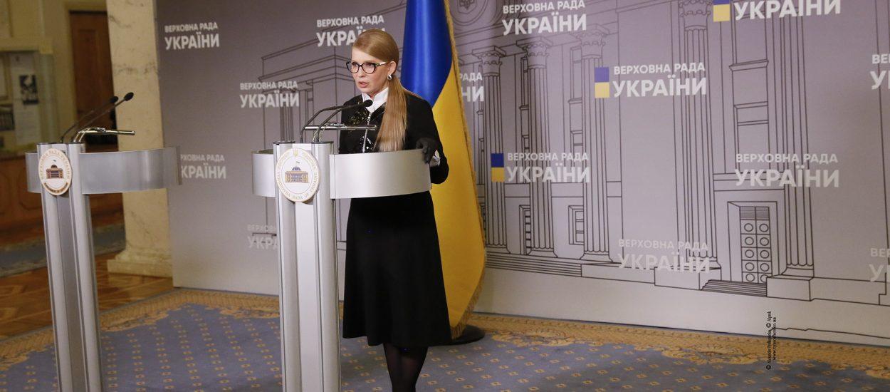 Юлія Тимошенко: Влада лякає людей дефолтом, щоб якнайшвидше позбавити українців землі