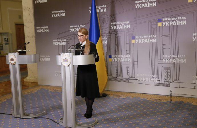 Брифінг Юлії Тимошенко у Верховній Раді, 30.03.2020