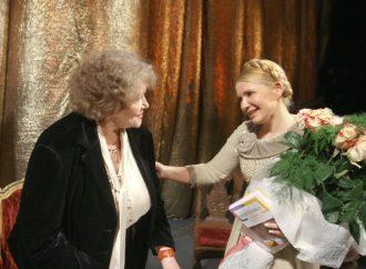 А згине зло, і правда переможе, – Юлія Тимошенко привітала Ліну Костенко з ювілеєм