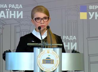 Юлія Тимошенко: «Батьківщина» готова разом захищати людей, але не «підставлятиме плече» пограбуванню держави під завісою епідемії