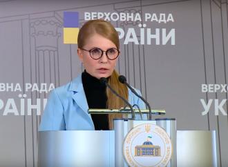 Юлія Тимошенко: Українська економіка зараз під ударом, мусимо підтримати наших підприємців і середній клас