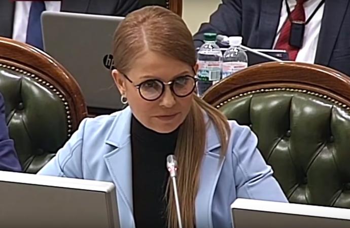 Виступ Юлії Тимошенко на Погоджувальній раді лідерів депутатських фракцій та груп ВРУ, 16.03.2020