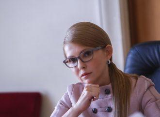 Місто Волі та Сили, – привітання Юлії Тимошенко з Днем Києва