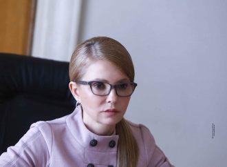 Юлія Тимошенко: Замість захисту людей і підтримки економіки, змінами до бюджету влада намагається узаконити корупцію