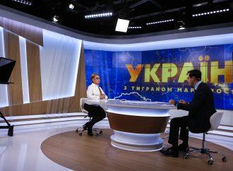 Юлія Тимошенко – гість ефіру на телеканалі «Україна 24», 15.04.2020