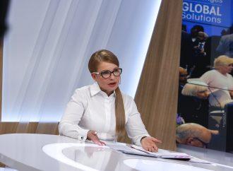 Юлія Тимошенко: Нам потрібно негайно створювати систему захисту здоров'я всіх українців