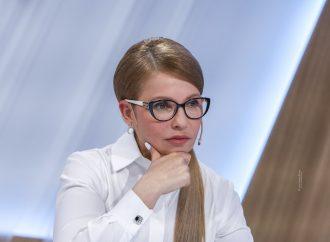 Юлія Тимошенко: Захищати потрібно українських громадян, а не міжнародних спекулянтів