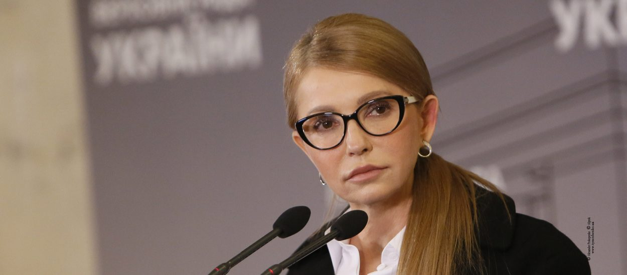Юлія Тимошенко: Діяти по справедливості – це головна вимога до роботи влади