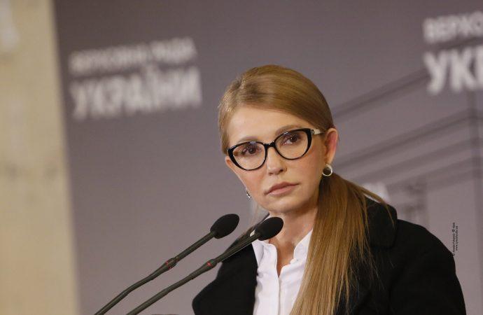 Брифінг Юлії Тимошенко за результатами наради лідерів фракцій, 16.04.2020