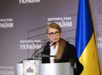 Корупцію на 120 мільярдів гривень у податковій та на митниці розслідуватиме слідча комісія парламенту і Рахункова палата