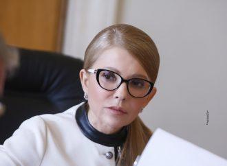 Юлія Тимошенко: «Батьківщина» захищатиме мерів від свавілля влади
