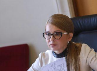 Юлія Тимошенко: Захистимо право медиків на гідні зарплати – забезпечимо право кожного на якісну медицину